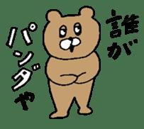 TUKKOMI animals sticker #3475783