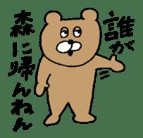 TUKKOMI animals sticker #3475785