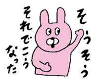 TUKKOMI animals sticker #3475787