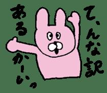 TUKKOMI animals sticker #3475788