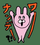 TUKKOMI animals sticker #3475791