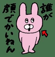 TUKKOMI animals sticker #3475792