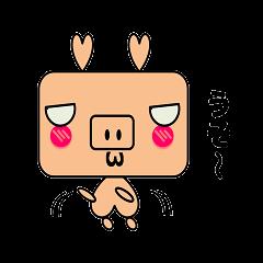 R.pig