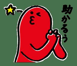 GO!GO!TAKOROKU! sticker #3484917