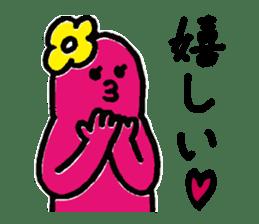 GO!GO!TAKOROKU! sticker #3484926
