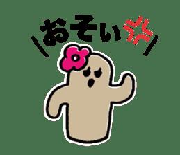 GO!GO!TAKOROKU! sticker #3484938