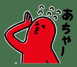 GO!GO!TAKOROKU! sticker #3484948