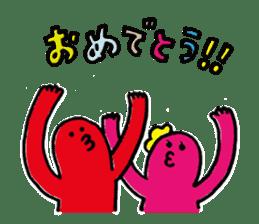 GO!GO!TAKOROKU! sticker #3484949