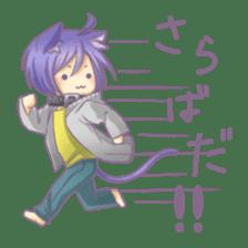 Nekomimi-kun sticker #3485855