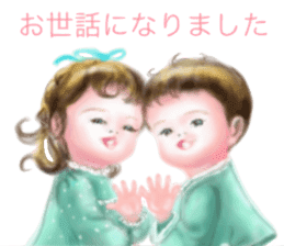 happy marriage sticker #3486512