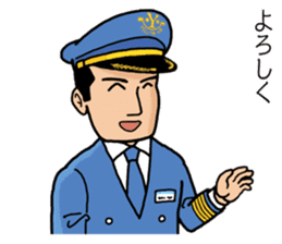 Captain Mr. Tonda Sorao sticker #3486515