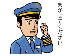 Captain Mr. Tonda Sorao sticker #3486517