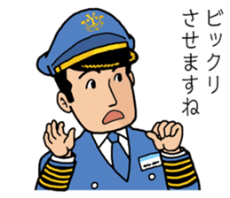 Captain Mr. Tonda Sorao sticker #3486518