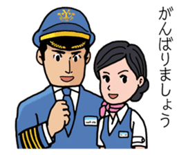 Captain Mr. Tonda Sorao sticker #3486520