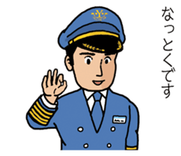 Captain Mr. Tonda Sorao sticker #3486523