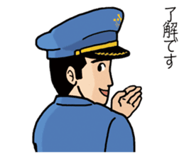 Captain Mr. Tonda Sorao sticker #3486524