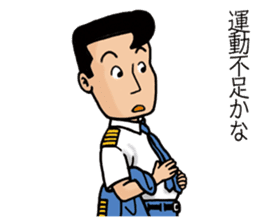 Captain Mr. Tonda Sorao sticker #3486528