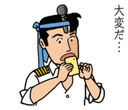 Captain Mr. Tonda Sorao sticker #3486536