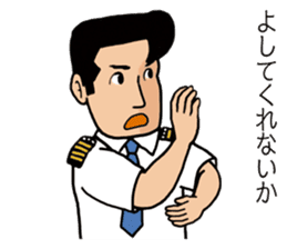 Captain Mr. Tonda Sorao sticker #3486550
