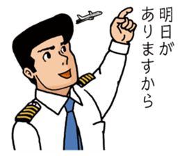 Captain Mr. Tonda Sorao sticker #3486553