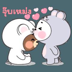 สติ๊กเกอร์ไลน์ ไมโล กับ โมจิ คู่รักหมีน้อย V.1