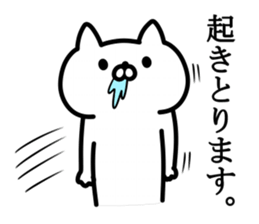 UZANYAN sticker #3503741