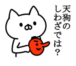 UZANYAN sticker #3503744