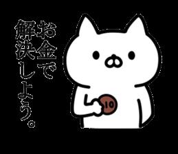 UZANYAN sticker #3503749