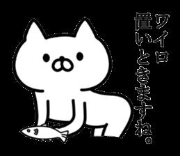 UZANYAN sticker #3503750