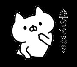 UZANYAN sticker #3503751