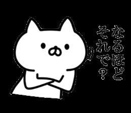 UZANYAN sticker #3503754