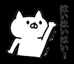 UZANYAN sticker #3503756