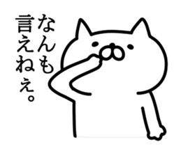 UZANYAN sticker #3503757