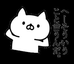 UZANYAN sticker #3503761