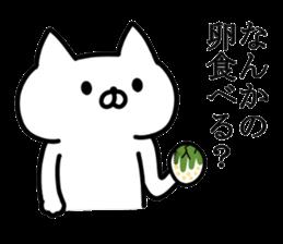 UZANYAN sticker #3503762