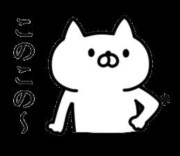UZANYAN sticker #3503766
