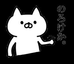 UZANYAN sticker #3503767