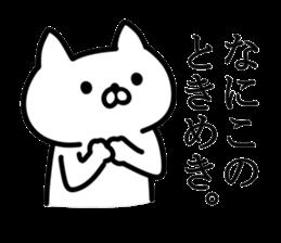 UZANYAN sticker #3503768