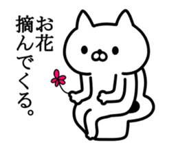 UZANYAN sticker #3503773