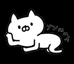UZANYAN sticker #3503777