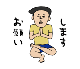 Yoga lovers Yoga man yoga boys Vol.03 sticker #3509435