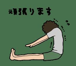 Yoga lovers Yoga man yoga boys Vol.03 sticker #3509444