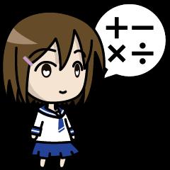 Shigune Masu the Mathematical sign girl