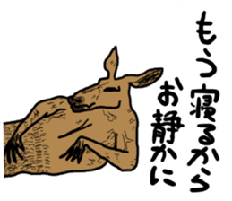 kangaroo's life sticker #3522299