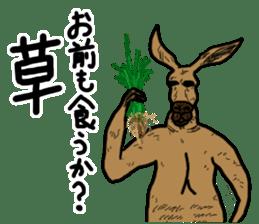 kangaroo's life sticker #3522301