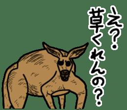 kangaroo's life sticker #3522302