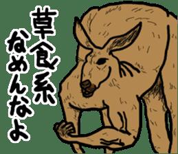 kangaroo's life sticker #3522303