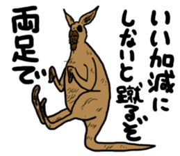 kangaroo's life sticker #3522307