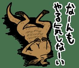 kangaroo's life sticker #3522308