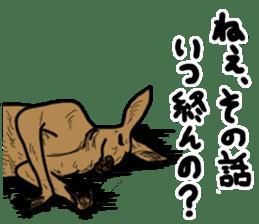 kangaroo's life sticker #3522320
